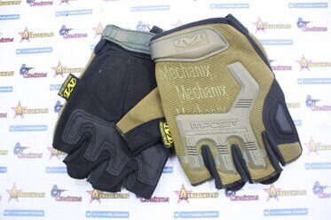 Перчатки Mechanix M-Pact (без пальцев) Tan
