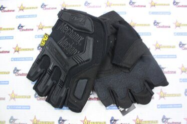 Перчатки Mechanix M-Pact (без пальцев) Black