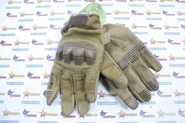 Перчатки Mechanix M-Pact 3 Tan